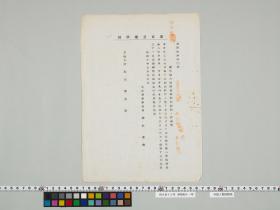 geidai-archives-2-486