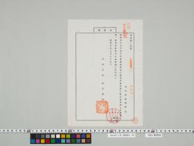 geidai-archives-2-488