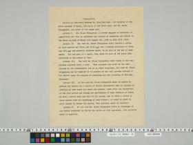 geidai-archives-2-492