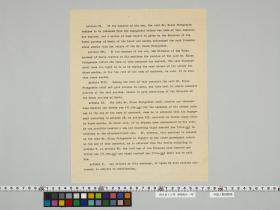 geidai-archives-2-493