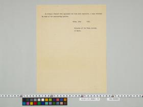 geidai-archives-2-494