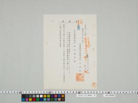 geidai-archives-2-495