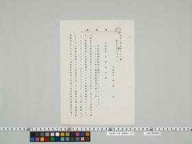 geidai-archives-2-496