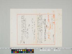geidai-archives-2-498