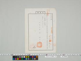 geidai-archives-2-499