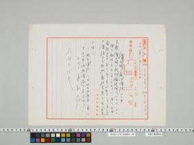 geidai-archives-2-500