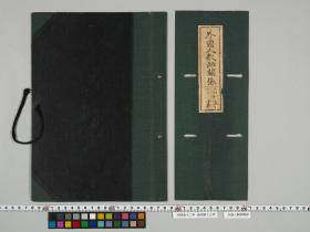 geidai-archives-4-001