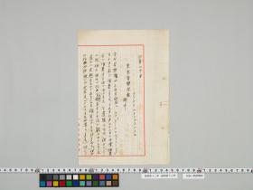 geidai-archives-4-002