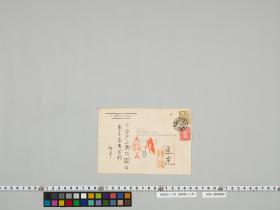 geidai-archives-4-006