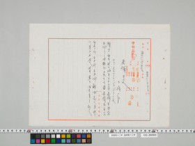geidai-archives-4-008