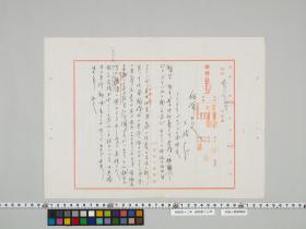 geidai-archives-4-010