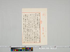 geidai-archives-4-011