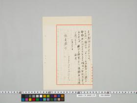 geidai-archives-4-013