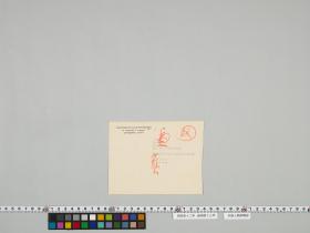 geidai-archives-4-016