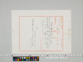 geidai-archives-4-017