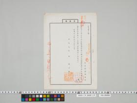 geidai-archives-4-018