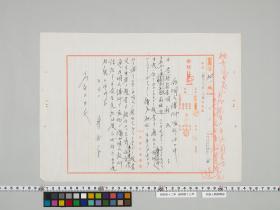geidai-archives-4-019