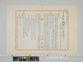 geidai-archives-4-022