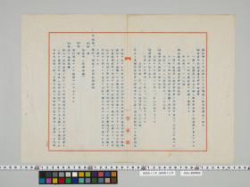 geidai-archives-4-023