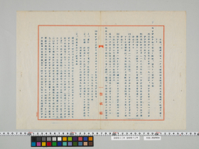 geidai-archives-4-024