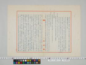 geidai-archives-4-025