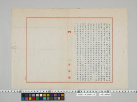geidai-archives-4-026