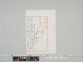 geidai-archives-4-027