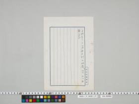 geidai-archives-4-028