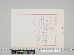 geidai-archives-4-030