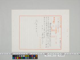 geidai-archives-4-031