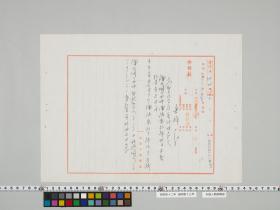 geidai-archives-4-032