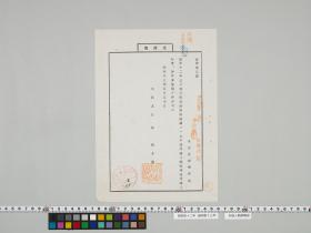 geidai-archives-4-033