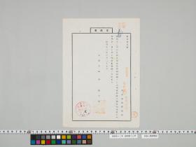 geidai-archives-4-034