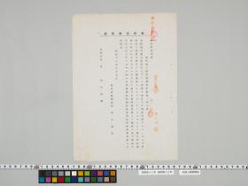 geidai-archives-4-035