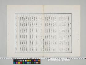 geidai-archives-4-036