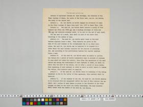 geidai-archives-4-038