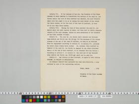 geidai-archives-4-039
