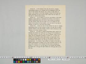 geidai-archives-4-044