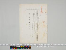 geidai-archives-4-046