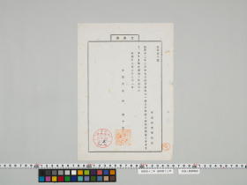 geidai-archives-4-047