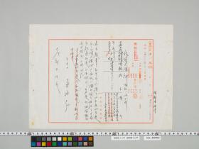 geidai-archives-4-048