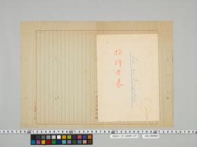 geidai-archives-4-050
