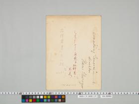 geidai-archives-4-051
