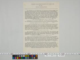 geidai-archives-4-054
