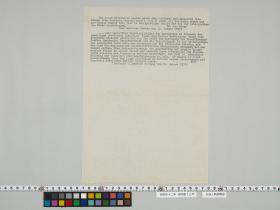 geidai-archives-4-055
