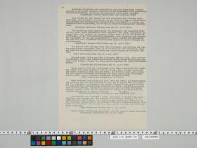 geidai-archives-4-059