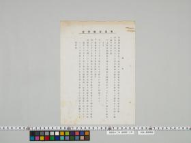 geidai-archives-4-063