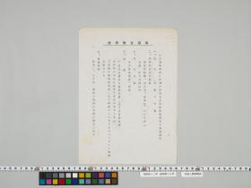 geidai-archives-4-065