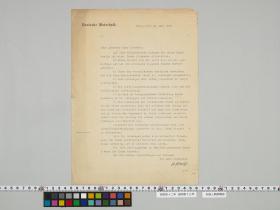 geidai-archives-4-067