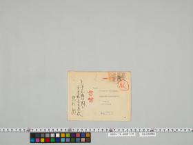 geidai-archives-4-070
